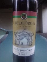 One deal I could not pass up! My introduction to Chateau O'Brien Winery & Vineyard